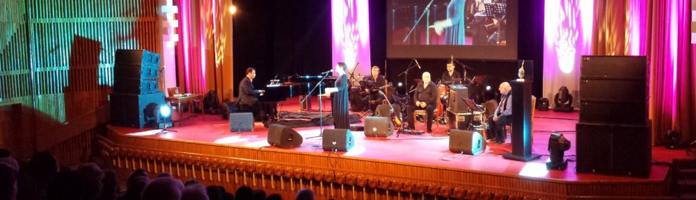 "International jazz festival ""Johnny Raducanu"""